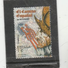 Selos: ESPAÑA 2017 - EDIFIL NRO. 5124 - USADO. Lote 182771206
