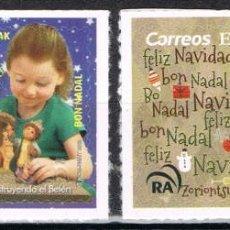 Sellos: [CF2641] ESPAÑA 2019, SERIE NAVIDAD (MNH). Lote 183327417
