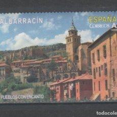 Sellos: SELLO USADO DE ESPAÑA -PUEBLOS CON ENCANTO, ALBARRACÍN (TERUEL)-, AÑO 2016. Lote 183363225