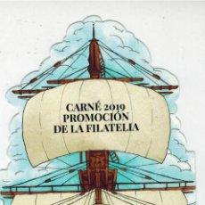 Sellos: CARNET DE PROMOCION DE LA FILATELIA EXFILNA SANTANDER AÑO 2019. Lote 195111343