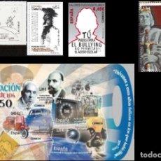 Sellos: ESPAÑA 2016 NUEVOS CON GOMA Y SIN FIJASELLOS BAJO FACIAL. Lote 186462176
