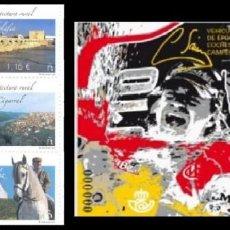 Sellos: ESPAÑA 2016 NUEVOS CON GOMA Y SIN FIJASELLOS BAJO FACIAL. Lote 186462270