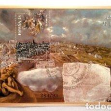 Sellos: EL GRECO VISTA DE TOLEDO HOJA BLOQUE DE SELLOS USADOS CON MATASELLOS DE PRIMER DIA BAÑADO EN ORL. Lote 187109735