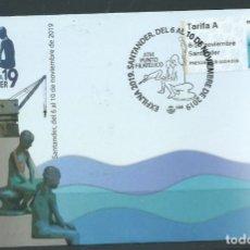 Sellos: ESPAÑA 2019 ATM EXFILNA 19 SANTANDER MOD.GRUA. Lote 187224781