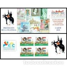 Selos: SEVILLA 2018. CARNET DE PROMOCION DE LA FILATELIA. Lote 202291421
