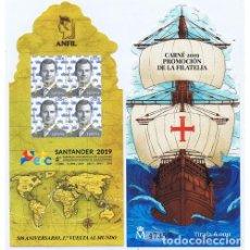 Selos: SANTANDER 2019. CARNET Y DIPTICO DE PROMOCION DE LA FILATELIA. Lote 189140498