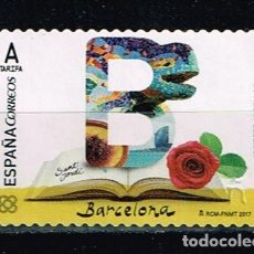 Francobolli: ESPAÑA 2017 - EDIFIL 5106 - BARCELONA. Lote 189929101