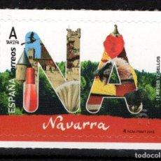 Sellos: ESPAÑA ** - AÑO 2018 - NAVARRA. Lote 190706825