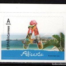 Sellos: ESPAÑA ** - AÑO 2018 - ALICANTE. Lote 190706936
