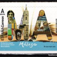 Sellos: ESPAÑA ** - AÑO 2018 - MALAGA. Lote 190707006