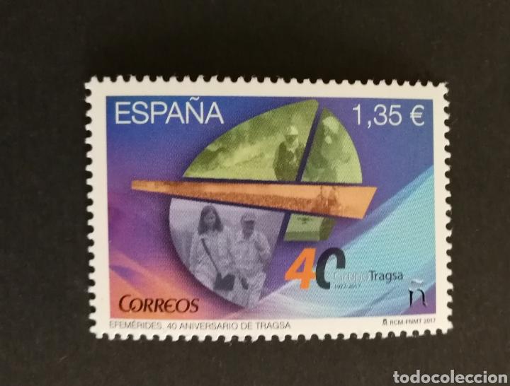 ESPAÑA 2017 MNH, 5158. 40 ANIVERSARIO DE TRAGSA. (Sellos - España - Felipe VI)