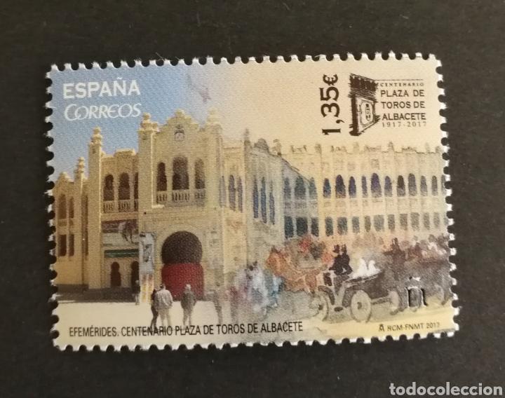 ESPAÑA 2017 MNH, 5176 CENTENARIO PLAZA TOROS DE ALBACETE (1917-2017) (Sellos - España - Felipe VI)