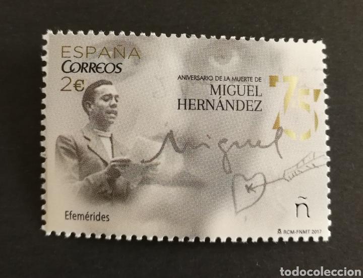 ESPAÑA 2017 MNH, 5163. 75 ANIVERSARIO MUERTE DE MIGUEL HERNÁNDEZ (Sellos - España - Felipe VI)