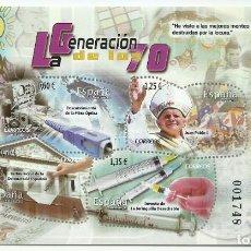 Sellos: SELLOS NUEVOS ESPAÑA EN EUROS, GENERACIÓN 70 (LOTE 20). Lote 190864533