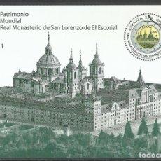 Sellos: SELLOS ESPAÑA EN EUROS, EL ESCORIAL. MUESTRA - SPECIMEN (LOTE 1). Lote 190906471