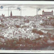 Sellos: SELLOS ESPAÑA EN EUROS, TOLEDO . MUESTRA - SPECIMEN (LOTE 3). Lote 190906681