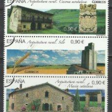 Sellos: SELLOS ESPAÑA EN EUROS, ARQUITECTURA . MUESTRA - SPECIMEN (LOTE 10). Lote 190907416