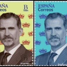 Sellos: ESPAÑA 2020 BÁSICA FELIPE VI SET 2V MNH ED 5376-7 YT 5111-2. Lote 191423330