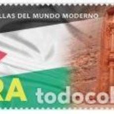 Sellos: ESPAÑA 2020 MARAVILLAS DEL MUNDO MODERNO: PETRA MNH ED 5379 YT 5114. Lote 191423350