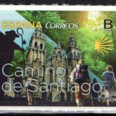 Sellos: ESPAÑA 5056** - AÑO 2016 - CAMINO DE SANTIAGO. Lote 191649002