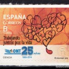 Sellos: ESPAÑA 4933** - AÑO 2015 - 25º ANIVERSARIO DE LA ORGANIZACION NACIONAL DE TRASPLANTES. Lote 191649463