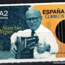 Sellos: ESPAÑA 4977** - AÑO 2015 - MUSICA - NARCISO YEPES. Lote 191649651