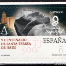 Sellos: ESPAÑA 4930** - AÑO 2015 - 5º CENTENARIO DE SANTA TERESA DE JESUS. Lote 191649768