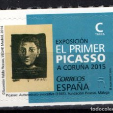 Sellos: ESPAÑA 4932** - AÑO 2015 - EXPOSICION EL PRIMER PICASSO. Lote 191649886