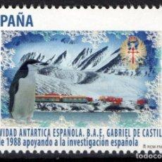 Sellos: ESPAÑA 5118** - AÑO 2017 - BASE ANTARTICA ESPAÑOLA - GABRIEL DE CASTILLA. Lote 191649967