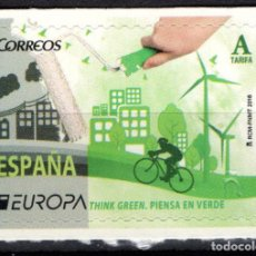 Sellos: ESPAÑA 5055** - AÑO 2016 - EUROPA - PIENSA EN VERDE. Lote 191650036