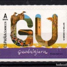 Sellos: ESPAÑA ** - AÑO 2017 - GUADALAJARA. Lote 191840498