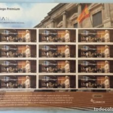 Sellos: 2015-ESPAÑA EDIFIL 4953 MNH** MUSEO ARQUEOLÓGICO NACIONAL PLIEGO PREMIUM Nº 16. Lote 192624368