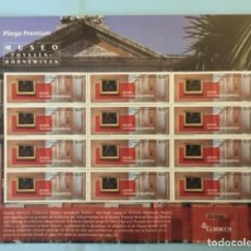 Sellos: 2015-ESPAÑA EDIFIL 4954 MNH** MUSEO THYSSEN-BORNEMISZA - PLIEGO PREMIUM Nº 17 -. Lote 192624641