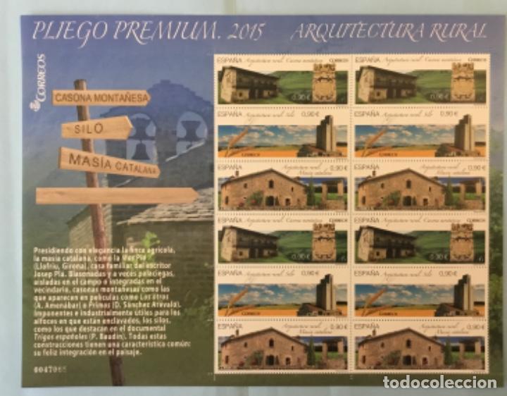 2015-ESPAÑA EDIFIL 5005/5007 MNH** ARQUITECTURA RURAL - PLIEGO PREMIUM Nº 28 - (Sellos - España - Felipe VI)