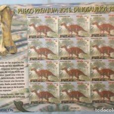Selos: 2016-ESPAÑA EDIFIL 5065 MNH** DINOSAURIOS PROA EFECTO 3D - PLIEGO PREMIUM Nº 36. Lote 192637323