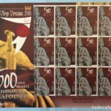 Sellos: 2016-ESPAÑA EDIFIL 5077 MNH** EFEMÉRIDES 500 AÑOS MUERTE FERNANDO CATÓLICO - PLIEGO PREMIUM Nº 38. Lote 192637693