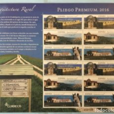 Sellos: 2016-ESPAÑA EDIFIL 5086 MNH** ARQUITECTURA RURAL NORIA DE LA ALBOLAFIA - PLIEGO PREMIUM Nº 40. Lote 192641545