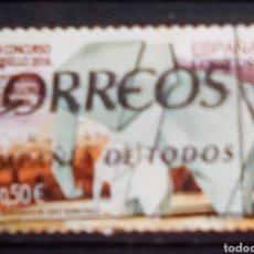 Sellos: ESPAÑA CONCURSO SELLOS ELEFANTE DE PAPEL SELLO USADO. Lote 192878510