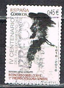 EDIFIL Nº 5025, CENTENARIO DE CERVANTES, DON QUIJOTE, USADO (Sellos - España - Felipe VI)