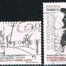 Sellos: EDIFIL Nº 5024/5, CENTENARIO DE CERVANTES, DON QUIJOTE, USADO (SERIE COMPLETA). Lote 194332834