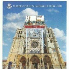 Sellos: ESPAÑA CATEDRAL DE LEON HOJA BLOQUE DE SELLOS NUEVOS. Lote 194514518