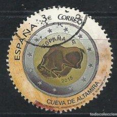 Selos: SELLOS USADO ESPAÑA EN EUROS. PATRIMONIO MUNDIAL CUEVA DE ALTAMIRA (LOTE V8). Lote 194564608