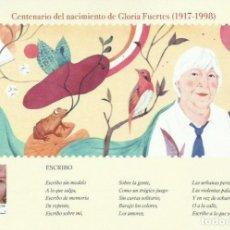Sellos: 2018 HOJA RECUERDO CENTENARIO DEL NACIMIENTO DE GLORIA FUERTES. Lote 194927010