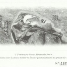 Sellos: 2015 HOJA RECUERDO V CENTENARIO SANTA TERESA DE JESUS. Lote 194927036