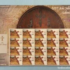 Sellos: 2017-ESPAÑA EDIFIL 5142 MNH**EFEMÉRIDES AÑO JUBILAR LEBANIEGO CANTABRIA PLIEGO PREMIUM Nº 49. Lote 195713983