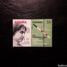 Sellos: ESPAÑA. EDIFIL 5237. SERIE COMPLETA USADA. HELEN KELLER. PERSONAS CON SORDOCEGUERA. 2018.. Lote 196121270