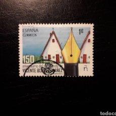Sellos: ESPAÑA. EDIFIL 5122. 150 ANIVERSARIO DE VICENTE BLASCO IBÁÑEZ. LITERATURA 2017.. Lote 196136375