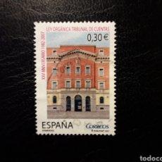 Sellos: ESPAÑA. EDIFIL 4332. SERIE COMPLETA USADA. LEY ORGÁNICA TRIBUNAL DE CUENTAS 2007.. Lote 196203167