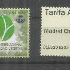 Sellos: ESPAÑA SPAIN ATM 2020 MADRID CHAMARTIN SANIDAD VEGETAL CARTERO CICLISTA CYCLING POSTMAN BICYCLE. Lote 221469047