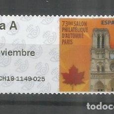 Sellos: ESPAÑA SPAIN 2019 ATM CATEDRAL NOTRE DAME PARIS CATHEDRALE TARIFA A. Lote 221469340